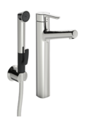 New Oras Inspera 3002F washbowl faucet with bidet