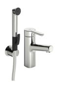 Oras Inspera 3012F washbasin faucet with bidet